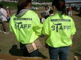 太田川清掃実行委員会です