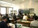 JOFI広島の総会です。